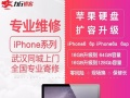 苹果7屏幕摔碎现场更换原装屏幕 提供加钱换新机服务