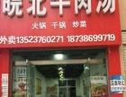 商城51平米酒楼餐饮-小吃店4万元