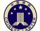 冠军律师专业离婚律师免费法律咨询