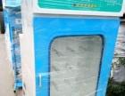 低价出售赛维四氯干洗机水洗机烘干机等全套洗涤设备