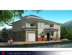 专业建筑设计 房屋设计 别墅设计 厂房设计