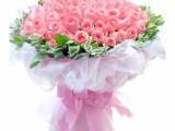 北京朝阳区北沙滩 健翔桥附近花店 鲜花速递 订花送花网