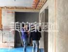 重庆新房装修设计 金科城幸福里 简美风格 设计师于文杰