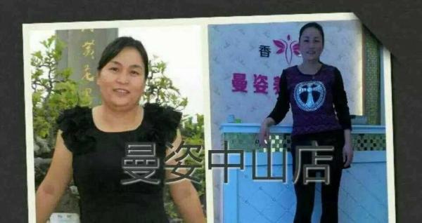 香港曼姿纤体加盟 减肥药真的可以让你瘦回来吗