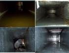 永福县市政排污管道清洗疏通 厂区管道疏通 大型管道疏通