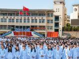 云南新兴职业学院有些什么专业中专部
