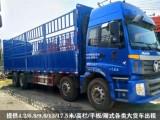 黄冈货车出租电话6.8米9.6米13.5米17.5米