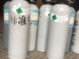 天津标准气体厂家直销供应配送