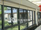 广西铝合金门窗厂家-坤恒幕墙装饰工程铝合金门窗怎么样