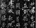 重庆城口哪里可以字画免费鉴定交易