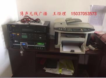 村村通农村大喇叭广播设备的优势解析--河南隽声无线广播厂家