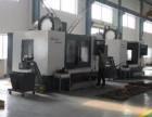 上海数控车床回收,二手加工中心回收,苏州数控机床设备回收