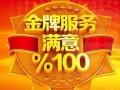 九江公司注册-会计及税务代理-资质办理