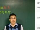 高中数学教学