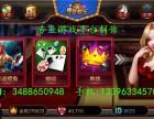 广东较暴利行业手机电玩城的源头开发商将发财的机会带到您面前