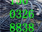 东营2018废电缆电线回收