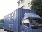找惠州惠城至河源源城6.8米 返程车/厢式车出租