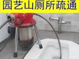 绵阳59号公交站科园社区附近厕所疏通-通厨房下水道