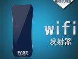 迅捷 FW300TV 300M USB电视机顶盒无线网卡wifi