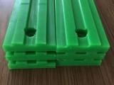 聚乙烯导轨 耐磨链条导轨 防静电耐腐蚀 pa66滑块