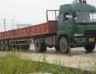 宁波鄞州区塘溪镇物流公司直达专线