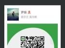 雅马哈迅鹰125/九成新 急售面议
