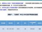 郴州市联通电信移动光纤宽带服务中心