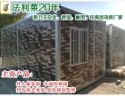 北京集装箱房租赁及销售,上门服务 即到即住