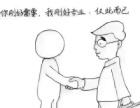腾龙知识产权专利法务咨询