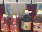 珠海荣展粮油贸易批发