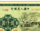 求购瓷器字画古钱币免费鉴定正规平台交易
