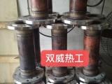 业设备辅助金属流体溶器制造