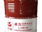 柳州市旷氏长城牌液压油、润滑油总批发有限公司