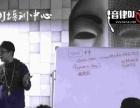 重庆音律DJ,专业DJ培训,学DJ,学唱歌,学制作 重庆音律