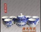 定做景德镇手绘青花瓷茶具 茶具套装