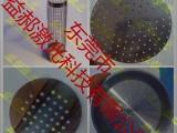激光微孔加工 精密微孔加工 激光小孔加工 精密激光打孔机