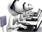 语音呼叫中心,高效稳定,节省时间