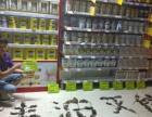 东莞专业灭蟑螂、白蚁防治、杀虫灭鼠、公司、无效退款