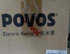 奔腾(POVOS) 电水壶电304不锈钢1.5L双