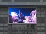 led屏幕**品牌选择浩普显示led显示屏,质量可靠,用户至