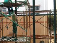 广州厂房钢结构焊接工程-三泉装饰设计有限公司