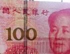 2015错版人民币