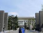 北京外国语alevel培训中心招生代理、加盟