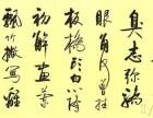 北京国贸周边的古玩古董
