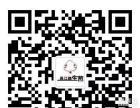 吴江路生煎加盟 特色小吃 投资金额 1-5万元