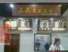 日韩简餐咖喱饭加盟 快餐 投资金额 1-5万元