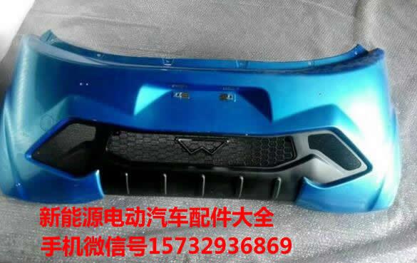 雷丁道爵电动汽车空调配件部时风电动车gd04b雷军配件轮胎
