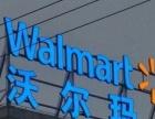 广告招牌-LED工程-发光字-背景墙-楼顶广告标识