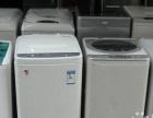 全自动洗衣机350元起 20多年实体店 免费送货安