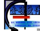 台州收银软件会员卡制作及消费积分礼品兑换系统